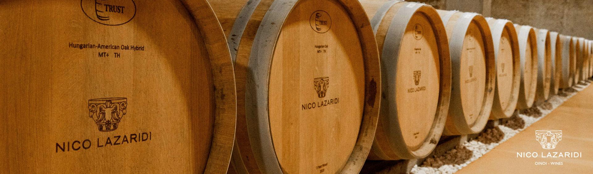 Μαρκετινγκ κρασιού - Nico Lazaridi Winery - διαφημιστική εταιρεία rooftop advertisement
