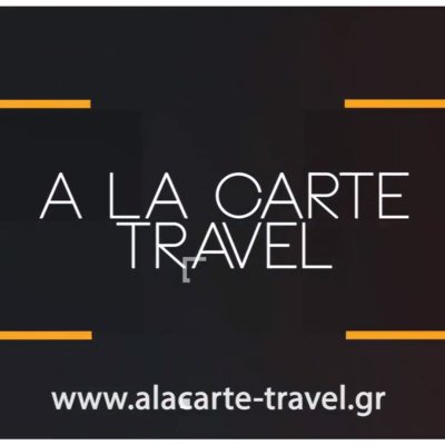 A La Carte travel presentation